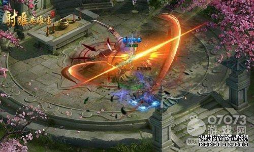 新《射雕英雄传》页游 BOSS玩法大揭秘